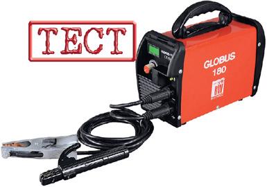 Инверторный сварочный аппарат для сварки штучным электродом методами ММА/TIG BestWeld Globus 180 (предоставлен компанией «БэстВелд)